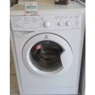machine a laver professionnel occasion appareils m nagers pour la maison. Black Bedroom Furniture Sets. Home Design Ideas